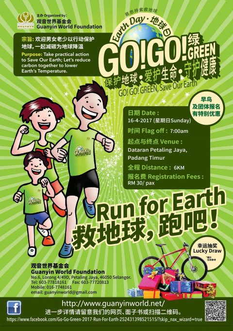Go!Go!Green Run for Earth