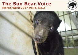 The Sun Bear Voice Newsletter – March/April 2017 Vol.4, No.2