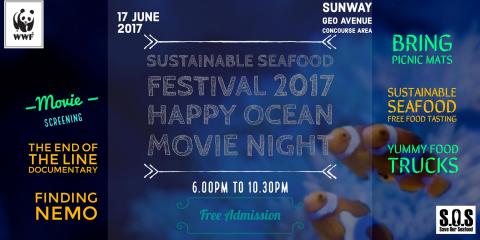 ssf17_movie-night-event_final