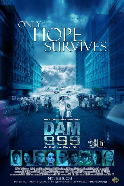 Monday Movies at Publika – DAM999