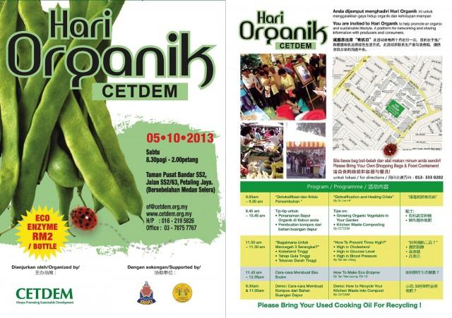cetdem-hari-organic-october-flyer