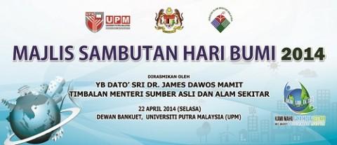 Earth Day Celebration Ceremony 2014 in UPM