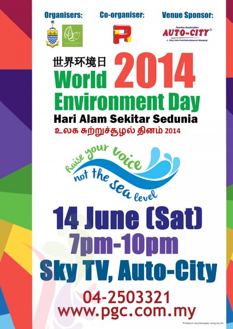 World Environment Day Celebration 2014