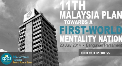 Malaysia Youth Public Policy Series on 11th Malaysia Plan: Towards a First- World Mentality Nation