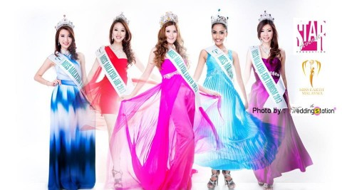 Miss Malaysia Earth Pageant – What is it about?