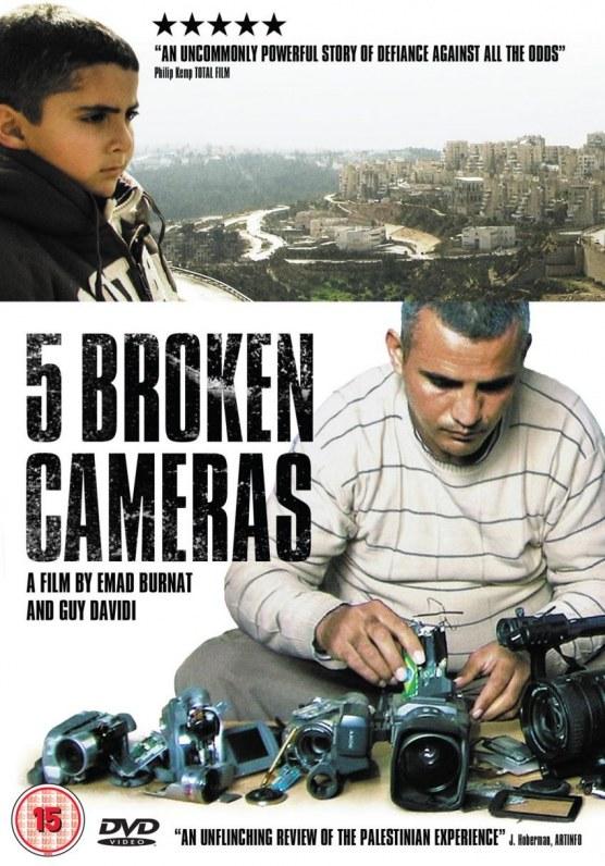 five-broken-cameras