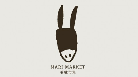 Mari Market