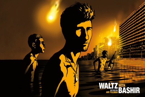 MESYM Crossover Documentary Series #12: Waltz with Bashir