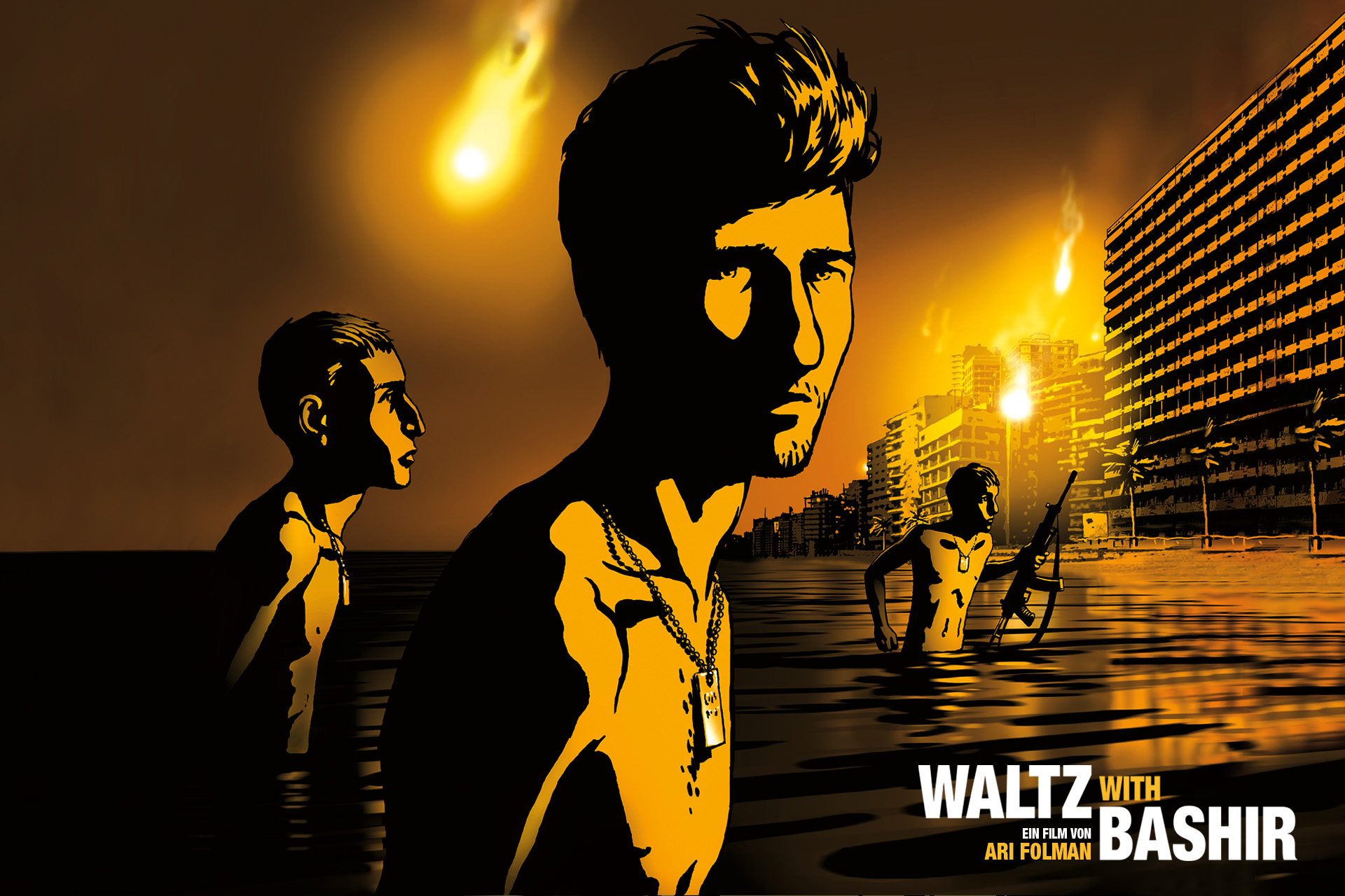 waltzwithbashir-banner.jpg