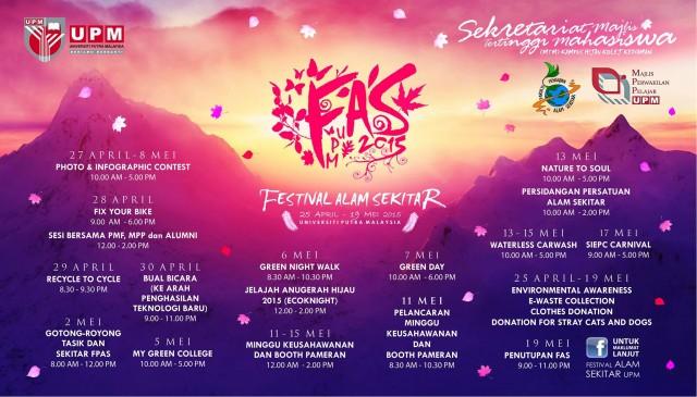 Festival Alam Sekitar 2015