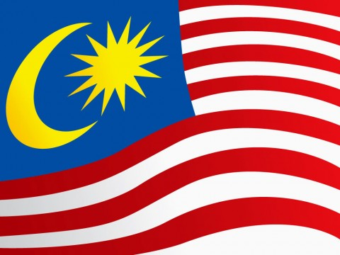Invitation to Symposium on the 11th Malaysian Plan