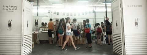 Mari Market @APW Bangsar