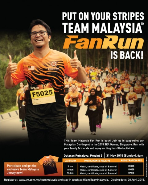 Call for Volunteers: Tiger Roadshow @ Team Malaysia Fan Run 2015