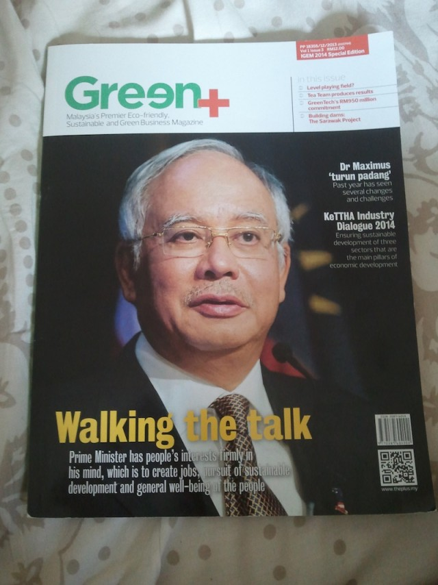 Green+ IGEM 2014 Special Edition
