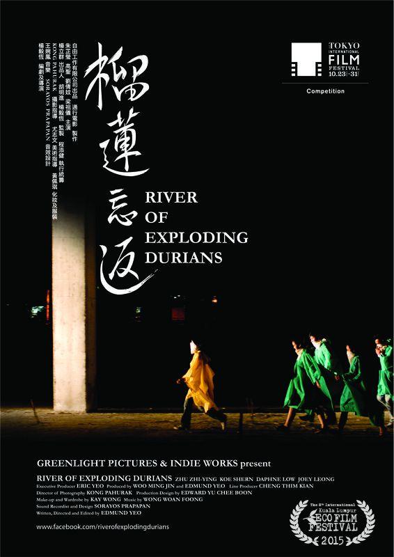 riverofexplodingdurians-poster