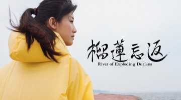MESYM Documentary Night #27: River of Exploding Durians 榴莲忘返