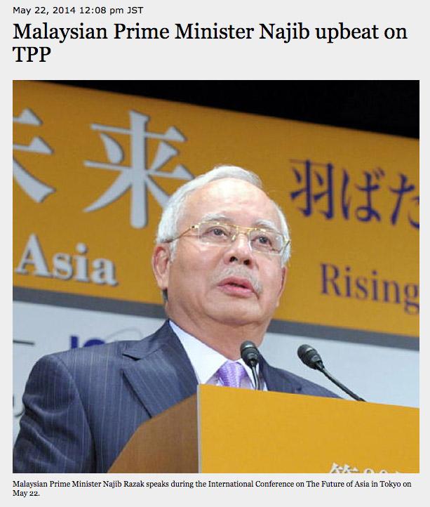 PM Najib upbeat on TPP. Original article on Nikkei.