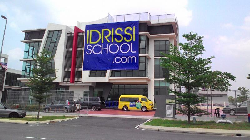 Idrissi Primary School